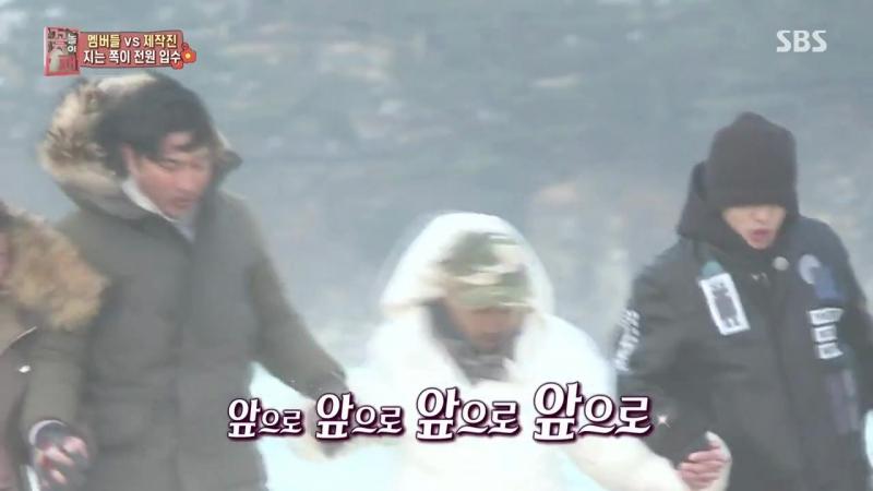 19.03.17 SBS 'Flower Crew (Trip or Trap)'