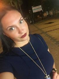 Лиза Килессо