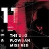 The Bug ft. Flowdan & Miss Red | 11.06 @ Эрарта