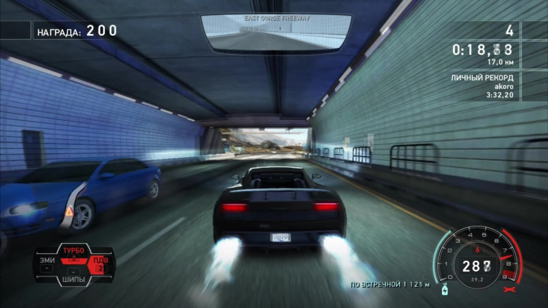 NFS HP: Lamborghini Gallardo LP570-4 Superleggera