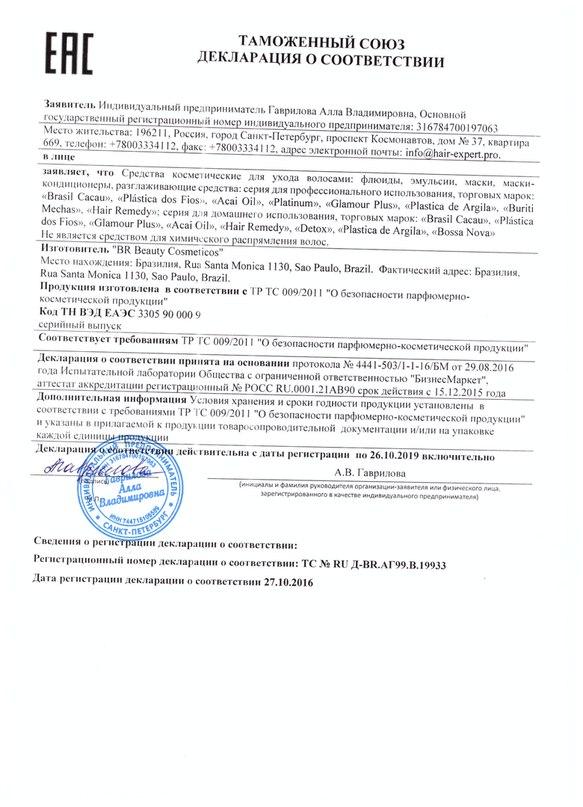 Виктор Кератин   Санкт-Петербург