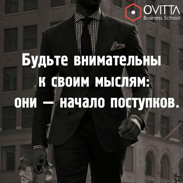 #ovitta