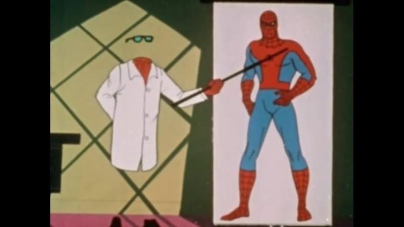 Настоящий Человек-паук 3 сезон 7 серия (1967 – 1970)