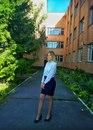 Anastasia Sosnyuk фото #13