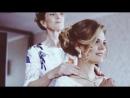 Александр и Ольга (Свадебное видео прекрасной пары)