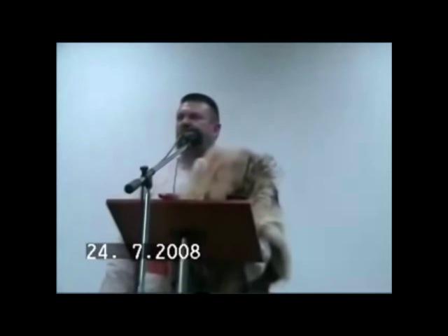 Богумил II 2008 Против Свидетелей Иеговы Сильнее речи я не слышал
