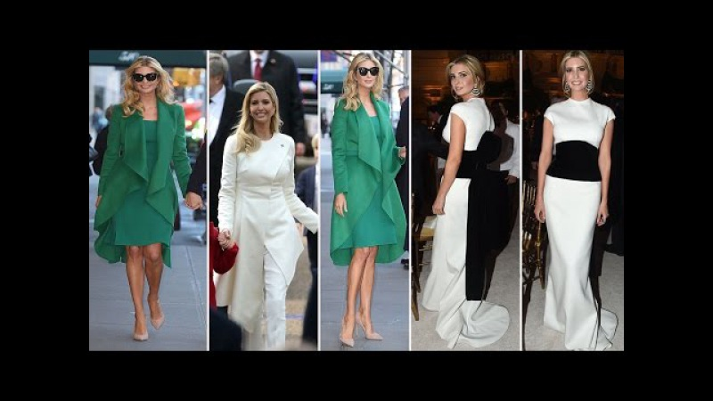 Ivanka Trump VERY Most Stylis During Donald Trump's Inauguration