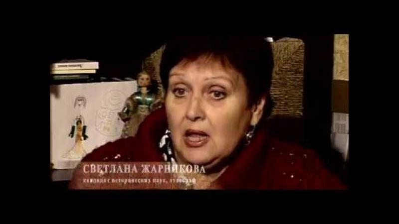 Светлана Жарникова Хоровод историй