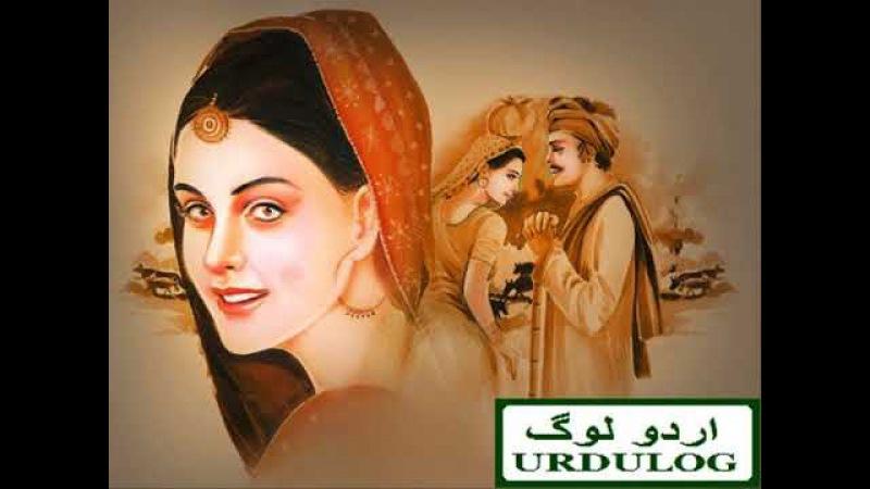 Punjabi Sad Song Heer Waris Shah