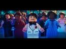 """Музыка из трейлера """"Лего Фильм Бэтмен"""" трейлер 4 2016"""