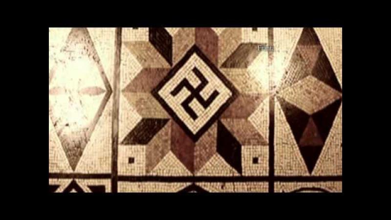 History of the Swastika - Mezine Old Europe Vinca Cucuteni Trypillian Greece Rome Celtic Germanic