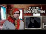 РЕАКЦИЯ НА МС ХОВАНСКИЙ - ШУМ / Noize MС