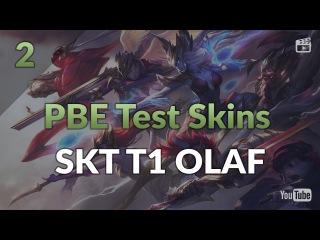 PBE Test Skin SKT T1 Olaf
