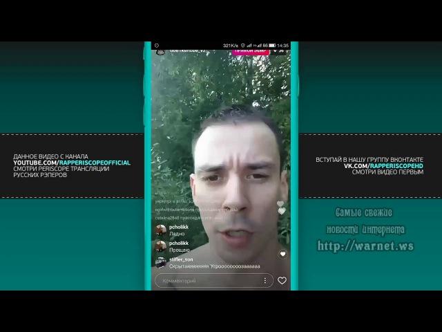 Obe 1 Kanobe дата выхода Oxxxymiron versus Гнойный, о концерте Oxxxymirona, Redo (13.08.2017)