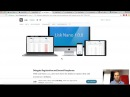 Обзор LISK Инвестировать в Блокчейн LISK Криптовалюта LSK