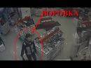 Усть Илимск Воровка в магазине