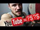 Сколько Я Зарабатываю на YouTube, Как Стать Богатым | Ответы на Вопросы