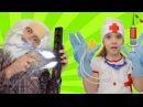 Игра Доктор! Деда ударило током Делаем УКОЛ в попу Играем в доктора Видео для де ...