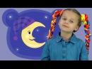 КОЛЫБЕЛЬНАЯ - Маша и Три медведя - Баю бай детская песенка мультик для малышей
