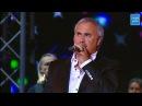Валерий Меладзе - Красиво Disco Дача 2014