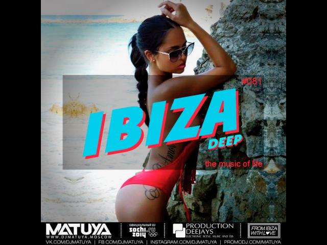 DJ MATUYA IBIZA 081