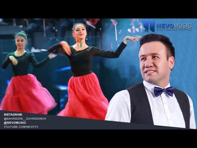 Bahriddin Zuhriddinov - Adashdim | Бахриддин Зухриддинов - Адашдим (concert 2017)