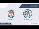 Liverpool-Leister, 11 тур 2017