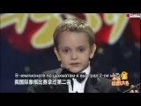 6 ти летний Гордей Колесов на шоу талантов в Китае