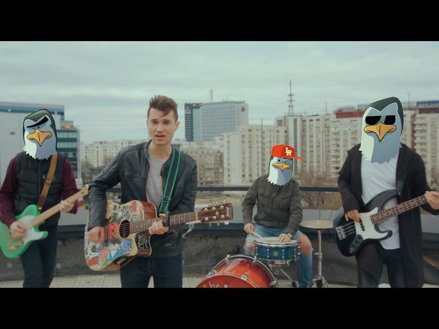 Alex The Fat Penguins - Omul Fara Zei (Official Video)