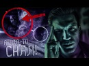 Паранормальное на видео! Отель с привидениями Аналитика GhostBuster - ЧАСТЬ 1