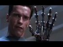 Ты это не ты, ты это я - Терминатор 2 - Вспомнить всё -  Шварценеггер