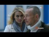 Барышня и хулиган с 1 по 4 серии. Сериал (2017). Детектив