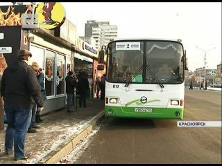 Сотрудники департамента транспорта провели рейд на автобусных остановках