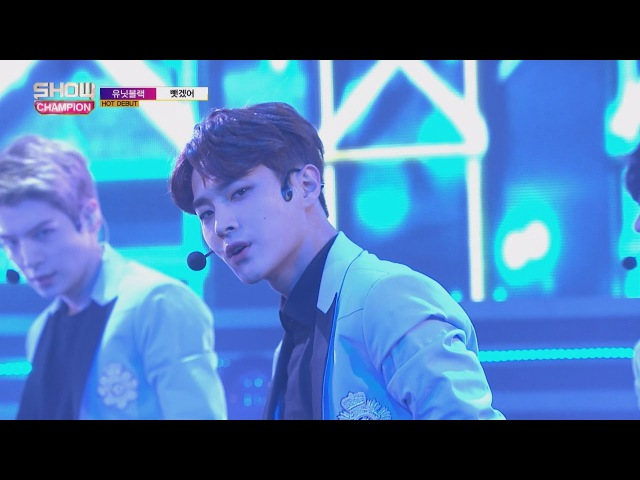 Show Champion EP.225 UNIT BLACK - Steal Your Heart