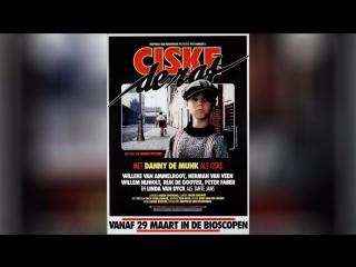 Циске, крыса (1984) | Ciske de Rat