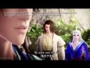Qin Shiming Yue Zhi Junlin Tianxia Легенда о мечнике 5 5 серия
