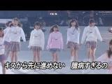 AKB48 - Sailor fuku wo nugasanaide