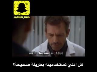 умный врач
