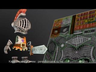 Основы UV-маппинга в 3ds Max