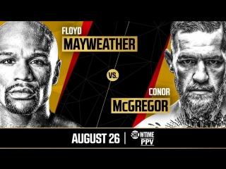 Mayweather vs McGregor World Tour- New York Recap