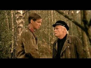 Последний бронепоезд (2006) Военныей фильм