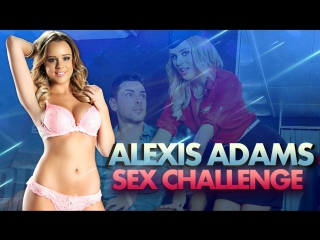 Alexis Adams in DP Star Sex Challenge - Alexis Adams & Ryan Driller