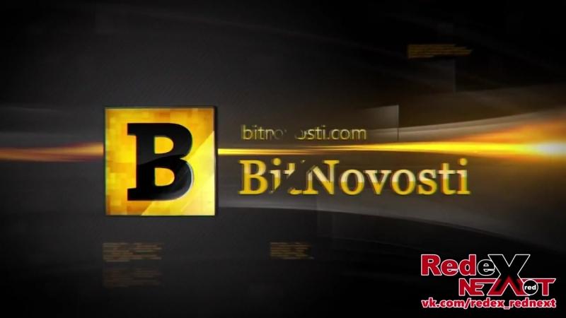 RedeX и Bitcoin. С уполовиниванием! Видеообзор 11.07.2016 BitNovosti.com