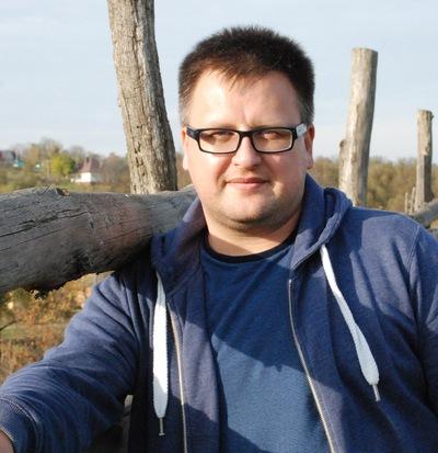 Сергей Устюжанин