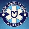 СХК White Jackets РНИМУ им. Н.И.Пирогова