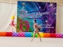 Показательное выступление с обручем - «Новогорские звездочки-2017», 25-26 мая 2017 год, Центр гимнастики Ирины Винер-Усмановой