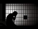 Парадокс внезапной казни
