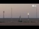 «Союз МС-05» стартует с Байконура