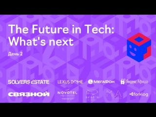 Future in Tech: What's next. Day 2