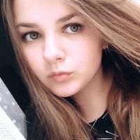 Харитонова Юлия